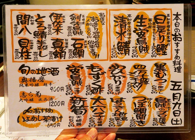 0509-ueno-019-S.jpg