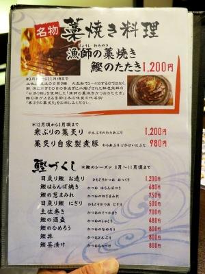 0509-ueno-020-S.jpg