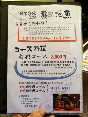 0509-ueno-021-S.jpg