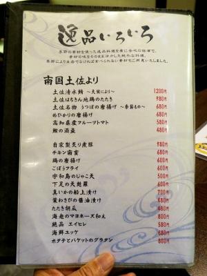 0509-ueno-023-S.jpg