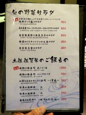 0509-ueno-024-S.jpg