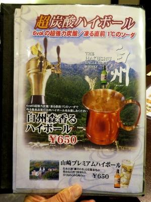 0509-ueno-025-S.jpg