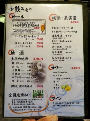 0509-ueno-026-S.jpg