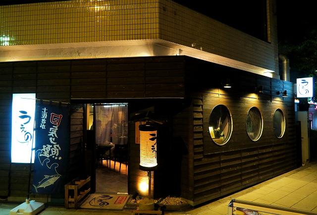 0509-ueno-028-S.jpg