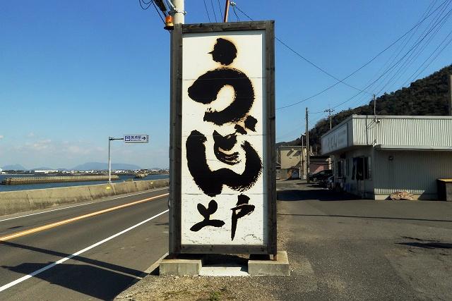 150214-jyouto-002-S.jpg