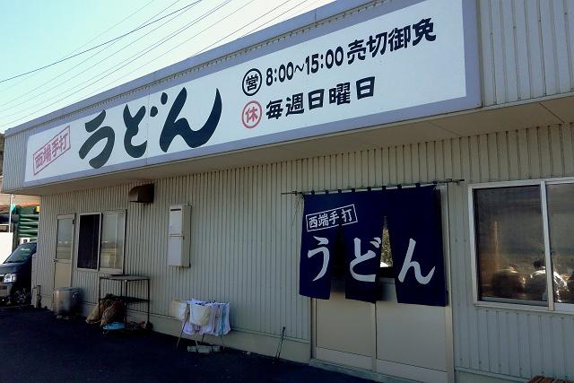 150214-jyouto-003-S.jpg