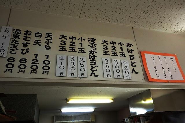 150214-jyouto-006-S.jpg