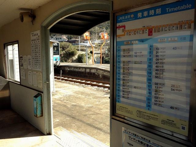 150214-jyouto-014-S.jpg