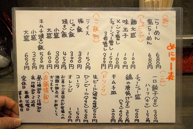 150216-kensin-005-S.jpg