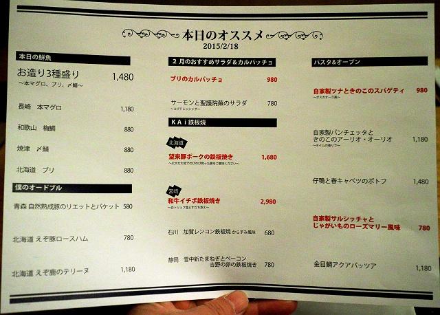 150218-kai-004-S.jpg