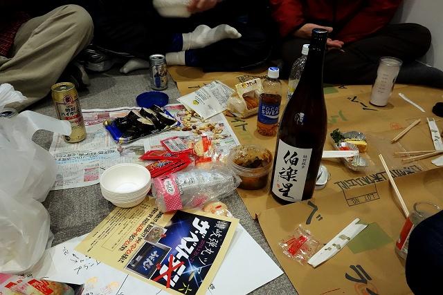 150221-bakaiti-006-S.jpg