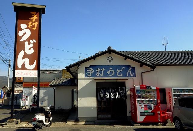 150221-tatibanaya-018-S.jpg