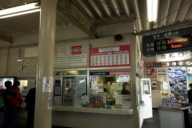 150221-ueda-004-S.jpg