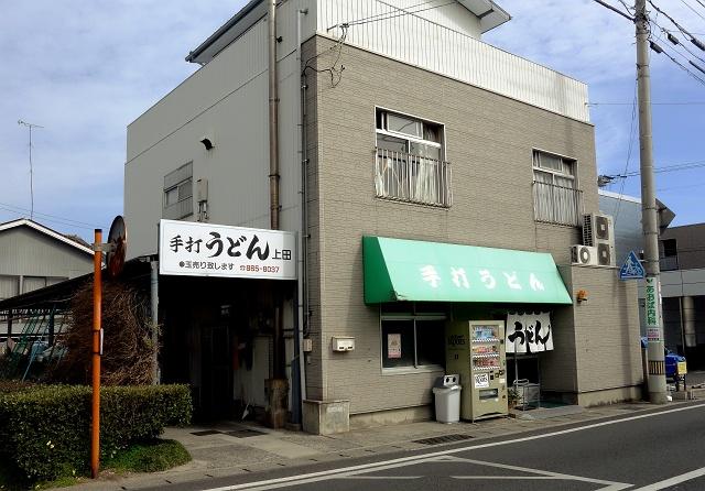 150221-ueda-006-S.jpg