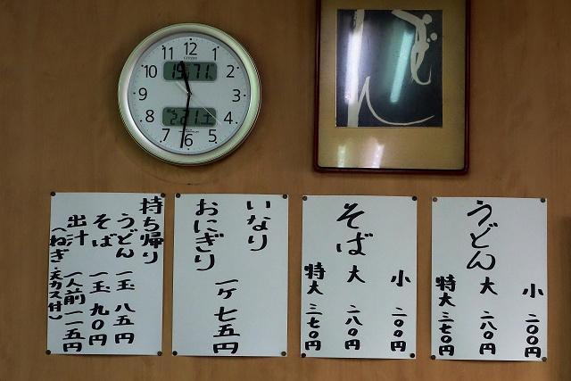 150221-ueda-007-S.jpg