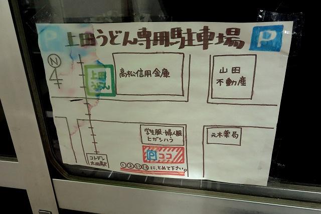 150221-ueda-014-S.jpg