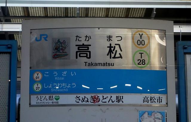 150221-yamasita-008-S.jpg