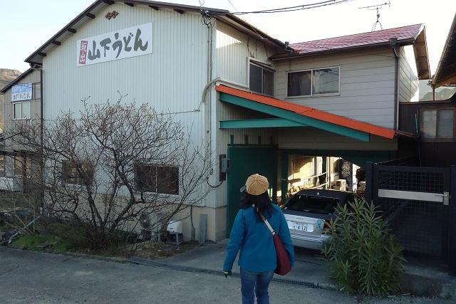 150221-yamasita-016-S.jpg
