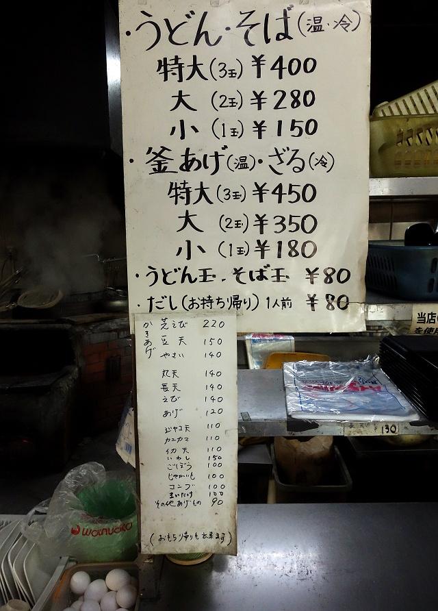 150221-yamasita-031-S.jpg