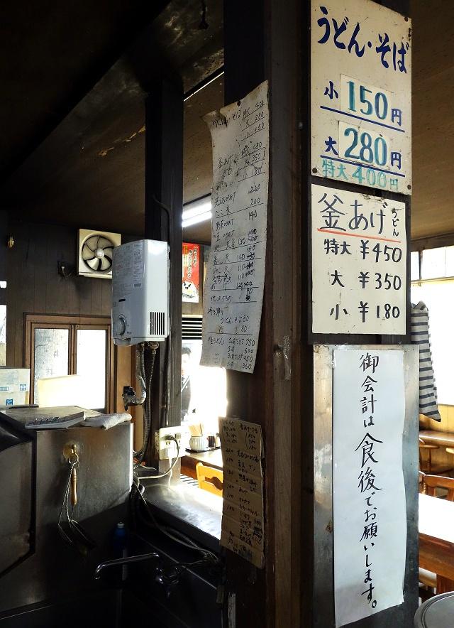 150221-yamasita-032-S.jpg