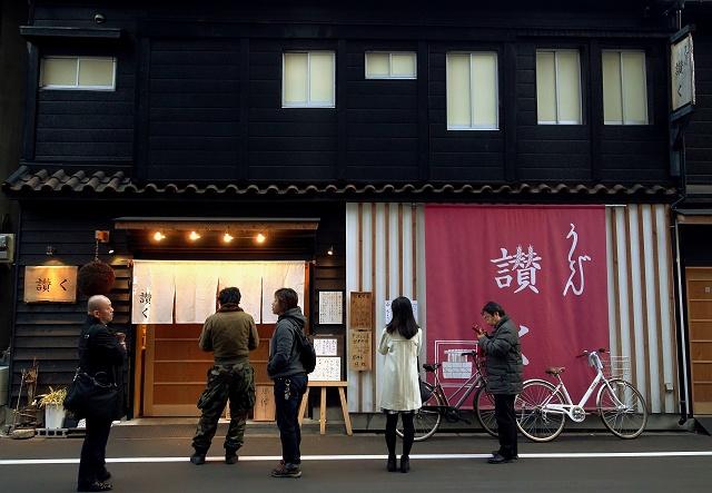 150224-sanku-002-S.jpg