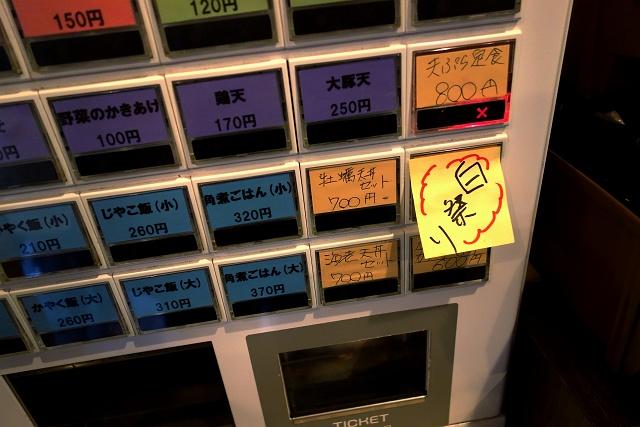 150224-sanku-003-S.jpg