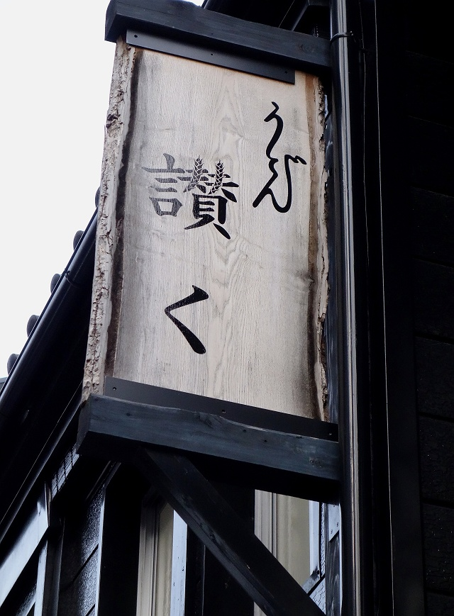 150224-sanku-018-S.jpg