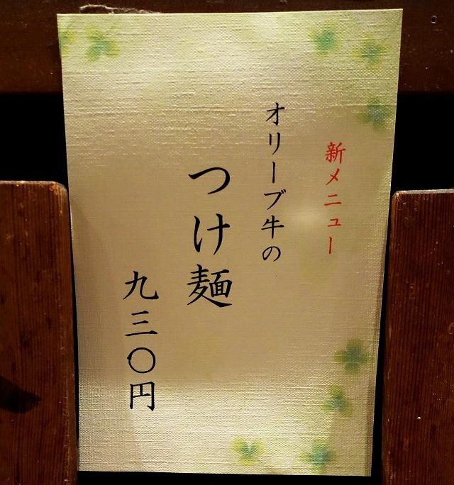 150224-udonbou-007-S.jpg