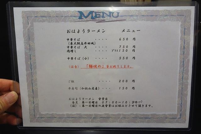 150301-marujyo-006-S.jpg