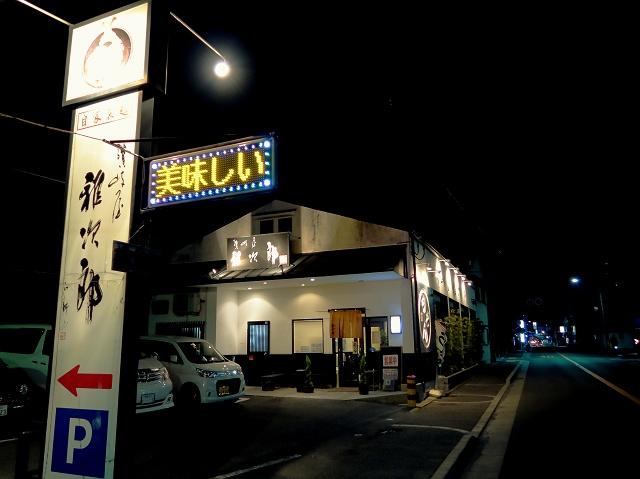 150304-masajirou-010-S.jpg