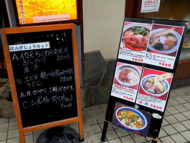 150307-hangesyou-002-S.jpg