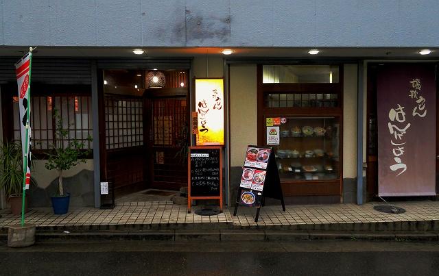 150307-hangesyou-014-S.jpg