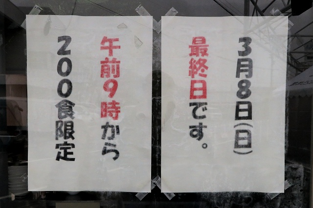 150308-ayagawa-005-S.jpg