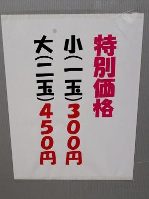 150308-ayagawa-006-S.jpg