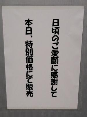 150308-ayagawa-007-S.jpg