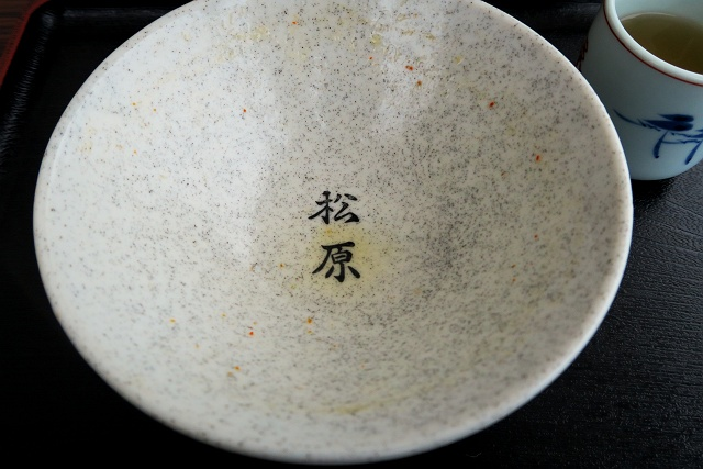 150308-ayagawa-024-S.jpg