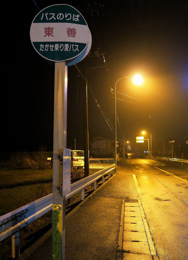 150308-kagawa-004-S.jpg