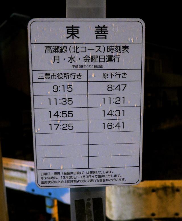 150308-kagawa-005-S.jpg