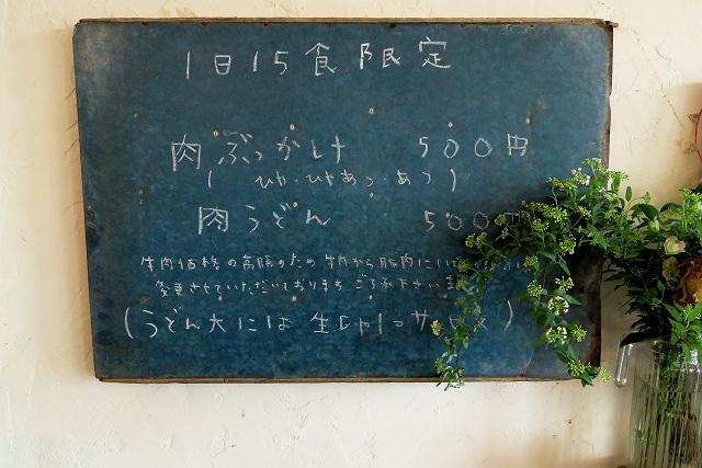 150308-kamakiri-014-S.jpg