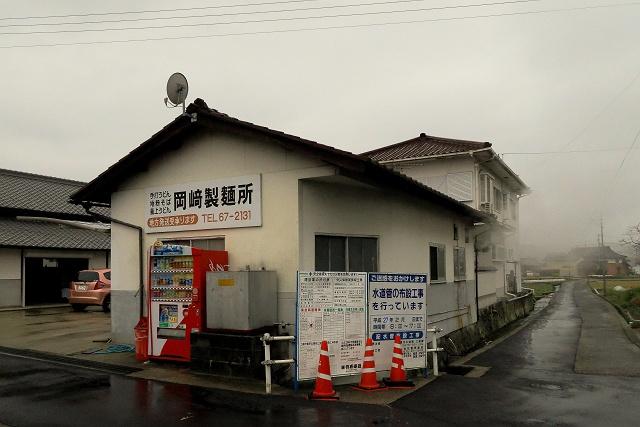 150308-okazaki-003-S.jpg