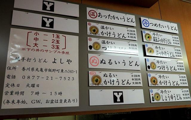 150308-yosiya-005-S.jpg