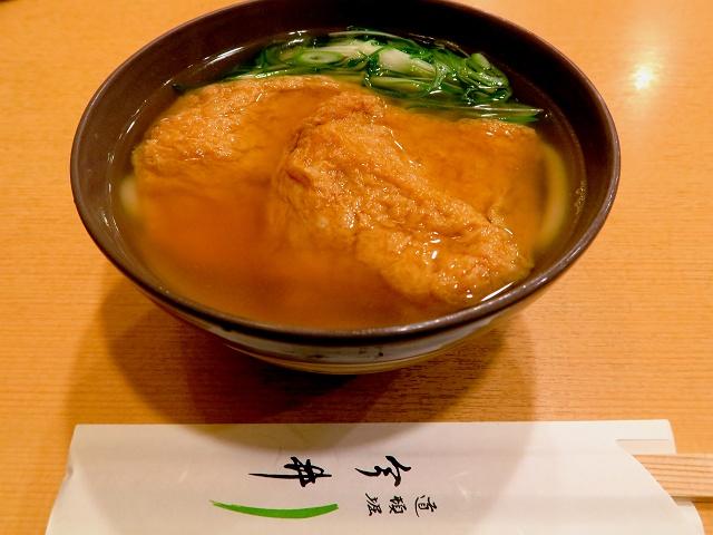 150314-imai-006-S.jpg