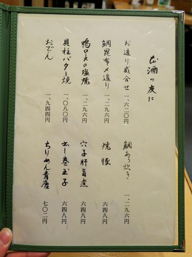 150314-imai-013-S.jpg