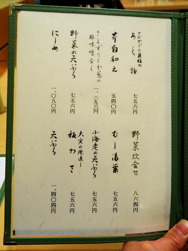150314-imai-014-S.jpg