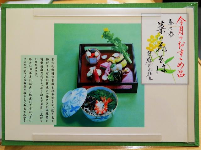 150314-imai-015-S.jpg