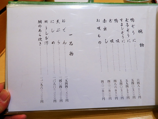 150314-imai-020-S.jpg