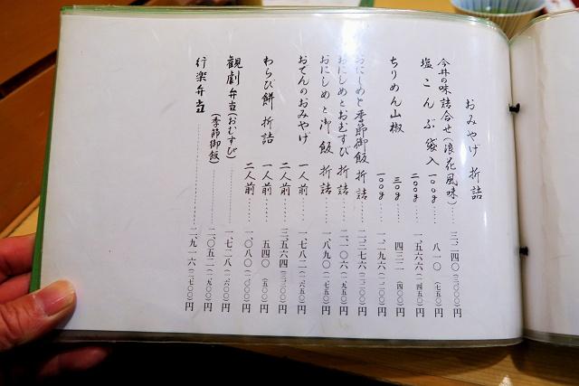 150314-imai-022-S.jpg