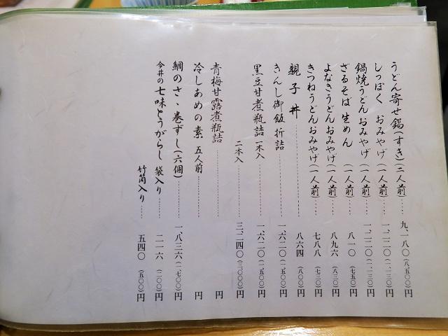 150314-imai-023-S.jpg