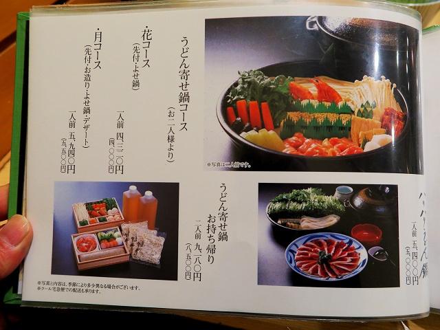 150314-imai-024-S.jpg