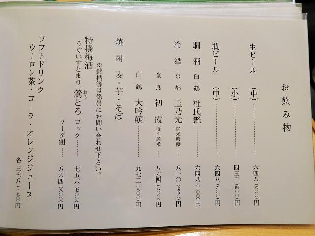 150314-imai-025-S.jpg